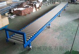 不锈钢滚筒输送机 箱包生产厂家用动力滚筒输送机 六