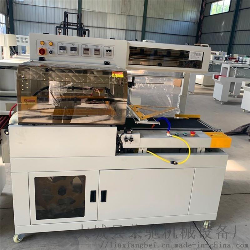 熱縮膜收縮打包機全自動熱收縮封切包裝機