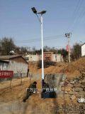 道路照明太陽能路燈GS-TYN040W