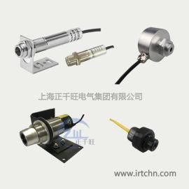 非接触式红外测温仪 固定安装红外温度传感器生产厂家