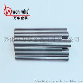 青山303不锈钢圆棒CNC数控机床用易切削抛光棒