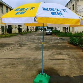 上海太阳伞厂 广告太阳伞 户外沙滩伞 防风伞架