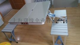 擺攤夜市折疊桌便捷式手提鋁合金折疊桌椅太陽傘組合