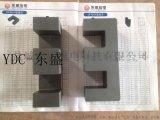 东盛大功率铁氧体磁芯厂家直销质量保障