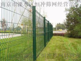 江蘇南京護欄網|現貨雙邊絲護欄網|南京高速公路護欄網廠家直銷