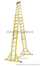 绝缘梯,绝缘伸缩人字梯8m