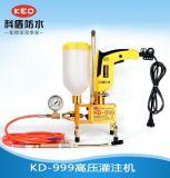 廣州高壓灌漿機 房屋裂縫堵漏設備 注漿機