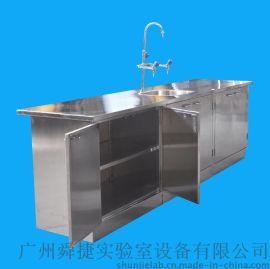 不锈钢操作台 实验台 洁净室设备 不锈钢实验台