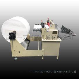 全自动横切机 横切分条机 可裁切离型纸、标签、PET等材料