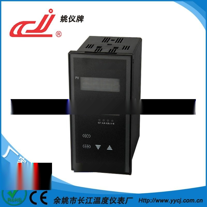 姚儀牌XMTS-908G系列智慧溫度控制儀 固態繼電器輸出溫度控制器