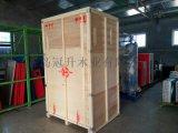 青岛城阳区免熏蒸模压木质包装箱|电器厂设备厂物流配套专用