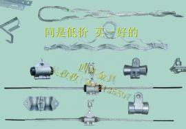 石家庄电缆光缆配件耐张线夹OPGW光缆耐张金具