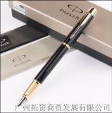 供应时间品牌名笔派克笔王宝龙笔