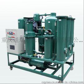 TR/通瑞牌ZJD-R-20润滑液压油除酸再生净化机
