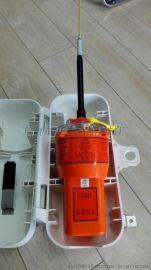 EPIRB船用卫星紧急无线电示位标