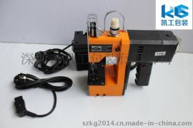 安全缝包机就用36V型号KG9-836