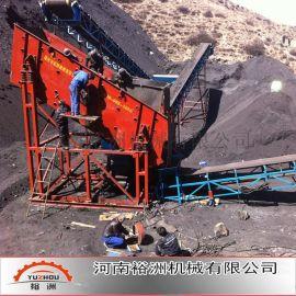【厂家直销】反击破|反击式破碎机介绍|矿山机械专用反击破报价