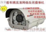 专业网络照车片牌摄像机  看车牌网络摄像机