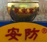 熔模精鑄黃銅鑄件,鑄銅件H59-62