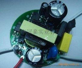 LED驱动电源两大误区