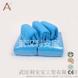 一次性PVC 洁净室无尘鞋套 免洗换PVC鞋套厂家批发