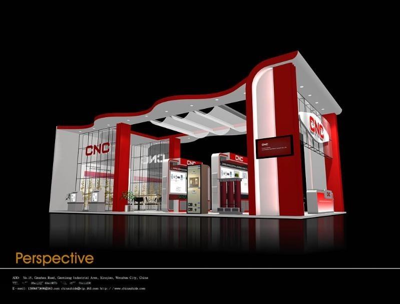 广交会(华交会)特装展位展台设计制作搭建 展位搭建公司搭建商