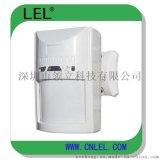 室內紅外幕簾探測器LPS-C10 智慧家居安防設備 一個不會誤報的專利產品 含支架