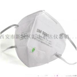 西安哪里卖PM2.5防护口罩13891919372