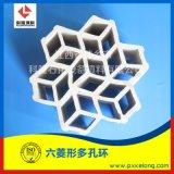 焦化吸收塔輕瓷六邊形多孔環 六菱孔環輕瓷填料