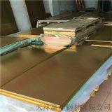 厂家专业定尺铜板 精密板加工 非标黄铜板 厂家定制