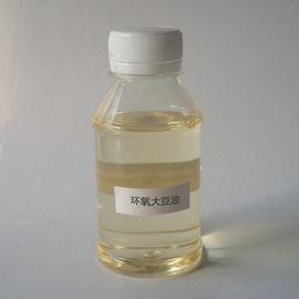 环氧大豆油 环保脂肪酸增塑剂厂家直销