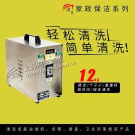 家政蒸汽清洁机, 油烟机清洗机 ,油烟机清洁设备