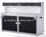 宝腾不锈钢节能温热饮水机BT-6H-G