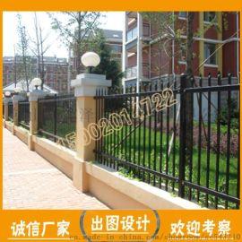 酒店围墙栏杆*深圳港口码头锌钢护栏施工*穿孔围栏