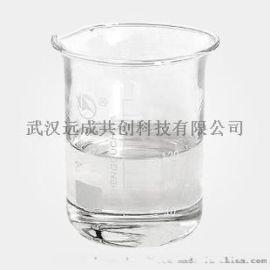 日化级壬醇日化香精武汉生产厂家