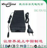 29.4V7A 电池充电器 29.4V7A 澳规RCM SAA认证 29.4V7A充电器