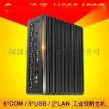 大唐G5工控機i5無風扇迷你電腦6串口伺服器