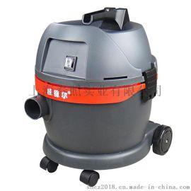 机房用超静音吸尘器威德尔小型220V多用型吸尘器