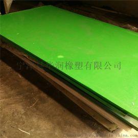 超高分子量聚乙烯PE板