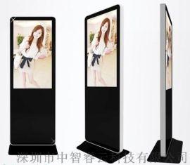 49寸落地式觸摸屏液晶廣告機查詢觸控一體機