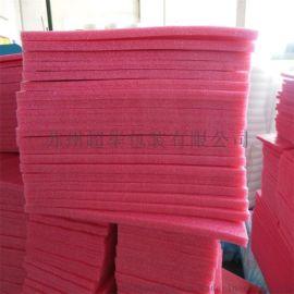 江苏江阴红色珍珠棉质量好可放心选购
