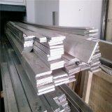 直銷 可加工高質鋁排 純鋁排 折彎 打孔 廠家定製