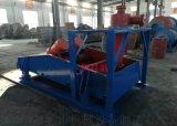 江西恒昌1530细沙回收机厂家 脱水洗泥清洗机