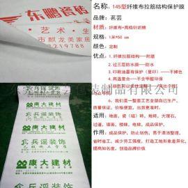 磁砖保护膜 pvc加棉厂家定制价格便宜好用