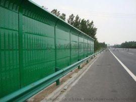 【高速公路声屏障】_高速公路声屏障怎么算