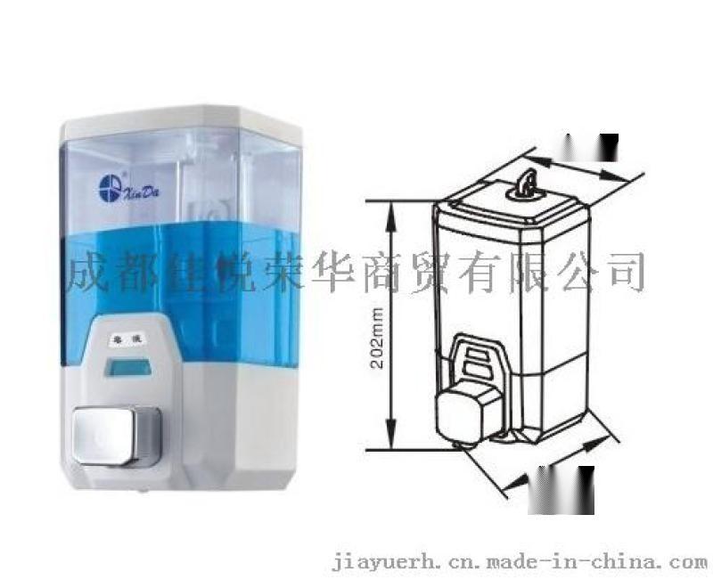 大容量手動皁液機器按壓式批發包郵