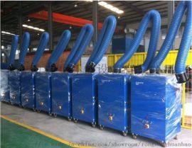 工业烟雾吸尘器,移动式焊接烟尘净化器