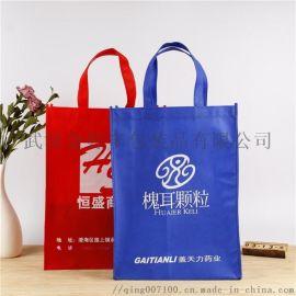 无纺布袋定做环保购物折叠袋手提袋加印logo广告袋