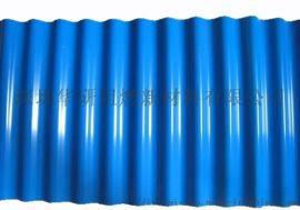 不饱和树脂,玻璃钢,FRP复合材料低烟无卤阻燃剂