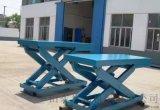 工業園升降設備剪刀式起重機貨梯平臺荊州市廠家